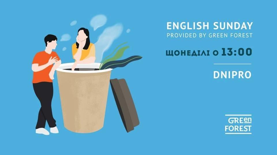 Топ-6 бесплатных образовательных мероприятий первой половины октября в Днепре , фото-5