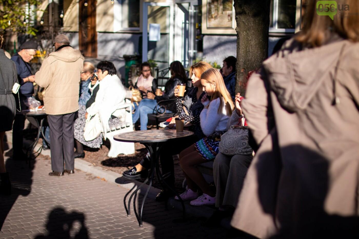 Кофейные ароматы, шоколад и солнце: как в Днепре прошел фестиваль «Осень с привкусом кофе», - ФОТОРЕПОРТАЖ, фото-1