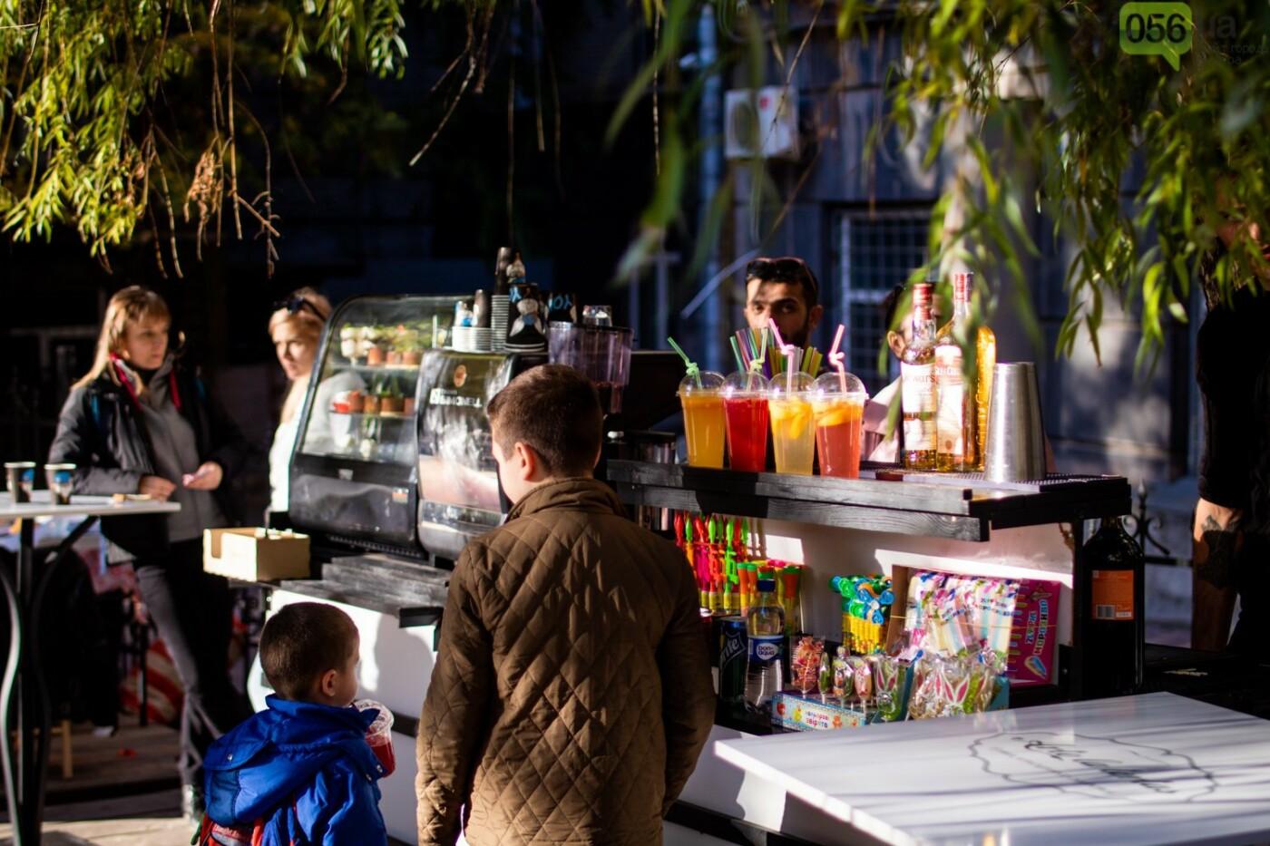 Кофейные ароматы, шоколад и солнце: как в Днепре прошел фестиваль «Осень с привкусом кофе», - ФОТОРЕПОРТАЖ, фото-4