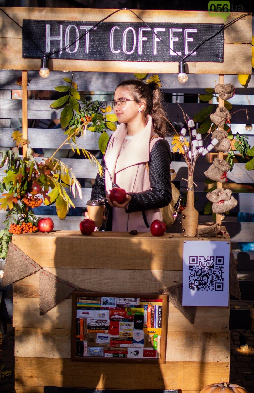 Кофейные ароматы, шоколад и солнце: как в Днепре прошел фестиваль «Осень с привкусом кофе», - ФОТОРЕПОРТАЖ, фото-5