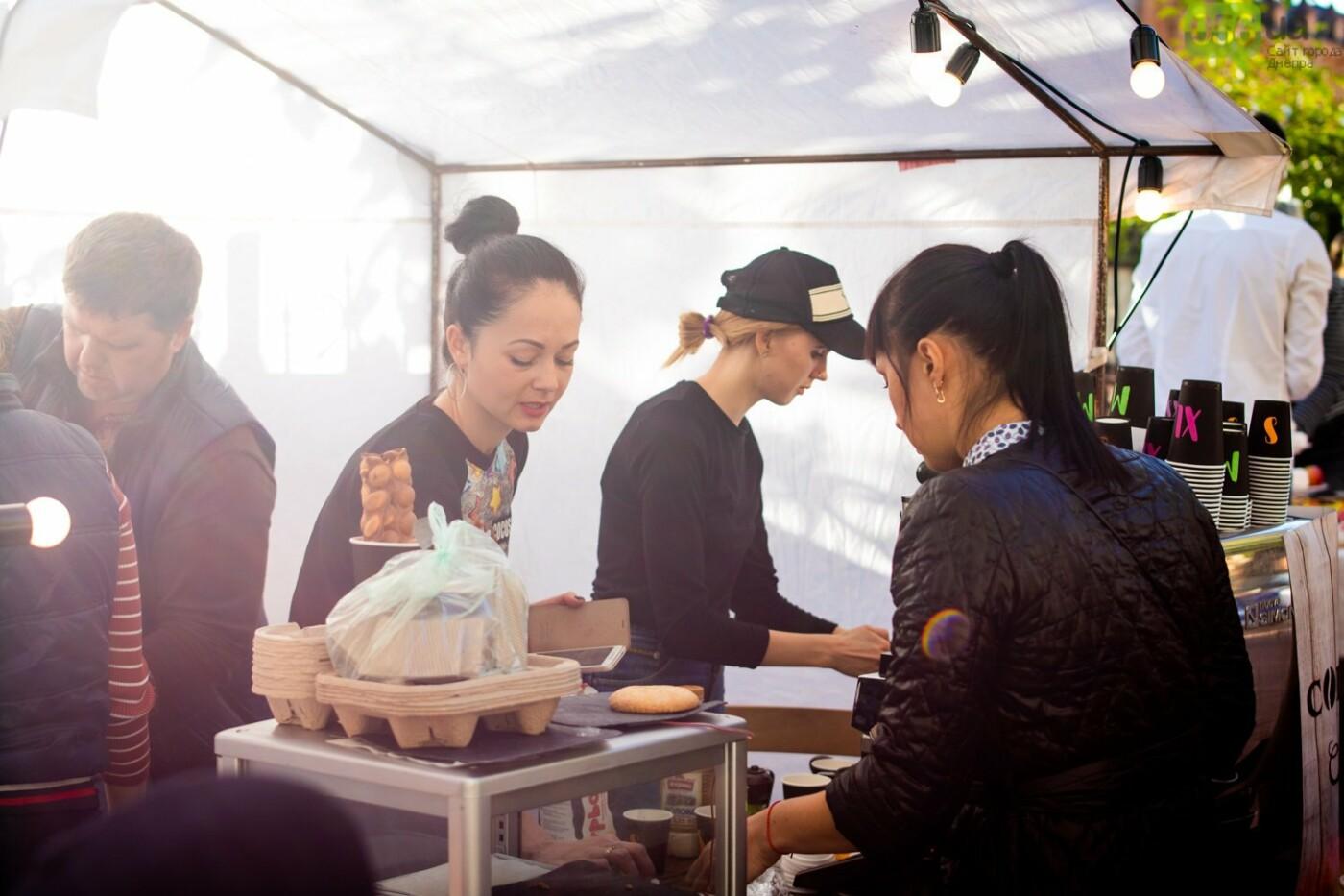 Кофейные ароматы, шоколад и солнце: как в Днепре прошел фестиваль «Осень с привкусом кофе», - ФОТОРЕПОРТАЖ, фото-7