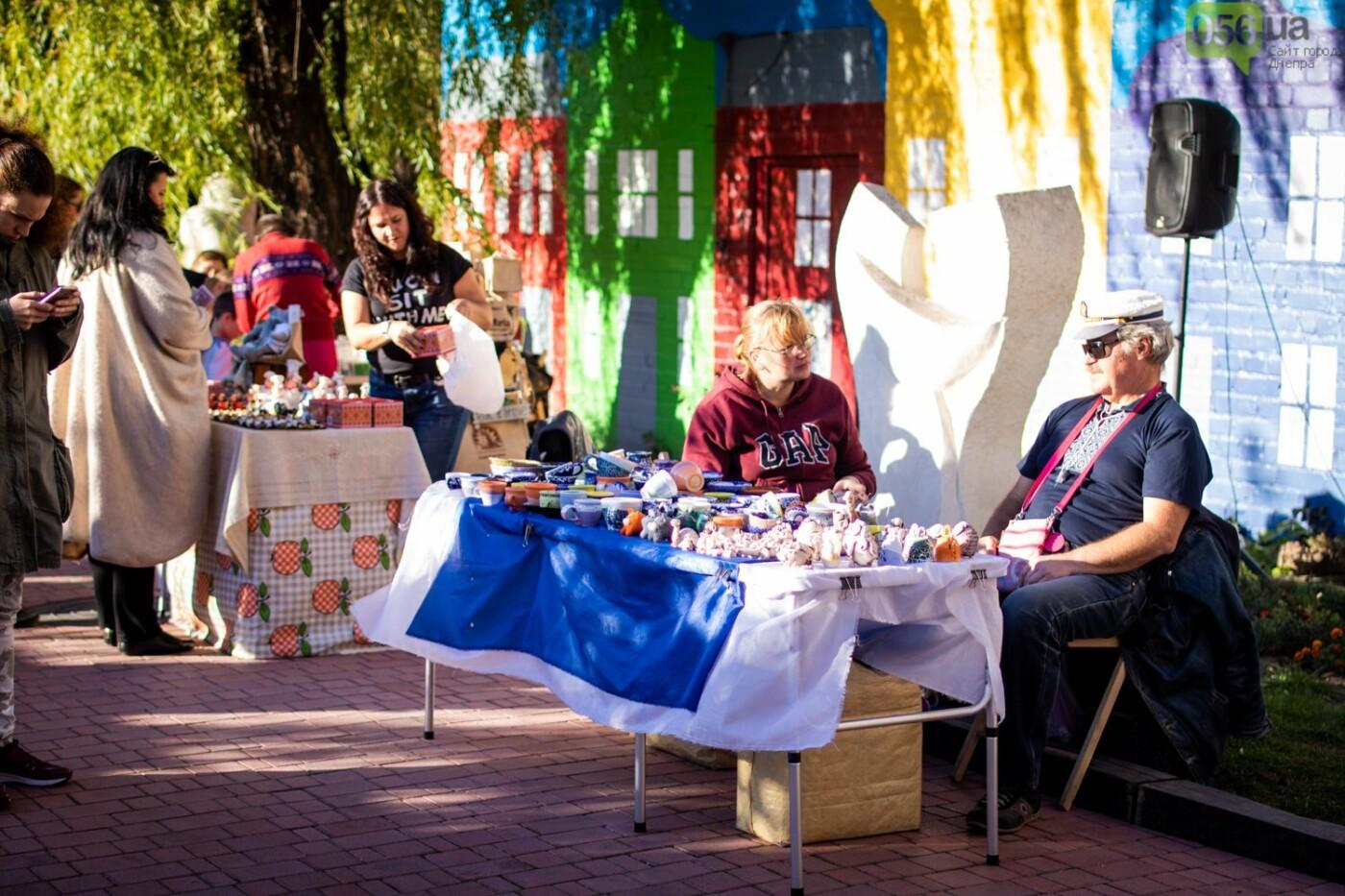 Кофейные ароматы, шоколад и солнце: как в Днепре прошел фестиваль «Осень с привкусом кофе», - ФОТОРЕПОРТАЖ, фото-8