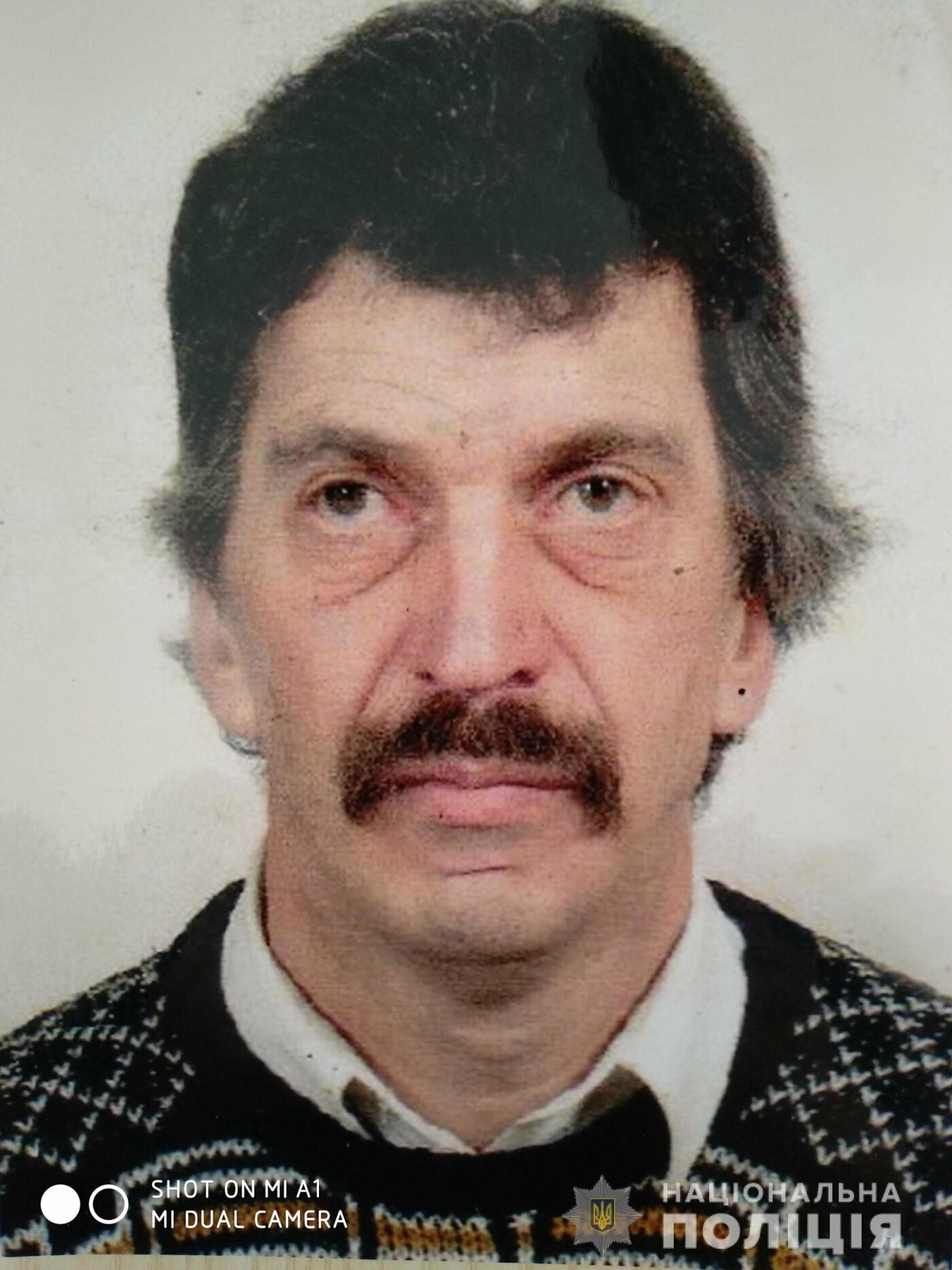 В Днепропетровской области пропал пенсионер: помогите найти мужчину, - ФОТО, фото-1