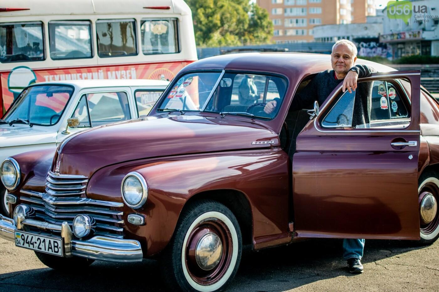 «Реставрация – это недешевое хобби»: как в Днепре проходит встреча владельцев ретро-автомобилей, - ФОТОРЕПОРТАЖ, фото-11