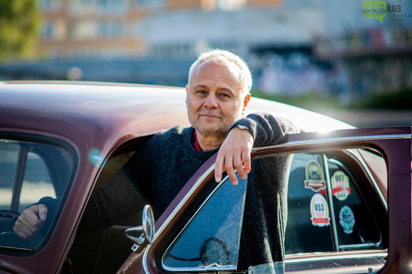 «Реставрация – это недешевое хобби»: как в Днепре проходит встреча владельцев ретро-автомобилей, - ФОТОРЕПОРТАЖ, фото-15