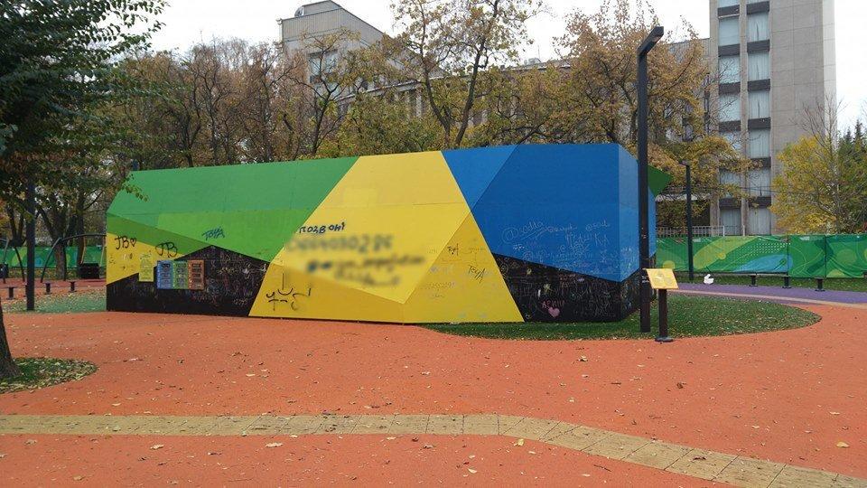В Днепре в Инклюзивном парке появились надписи с рекламой наркотиков, - ФОТО, фото-1