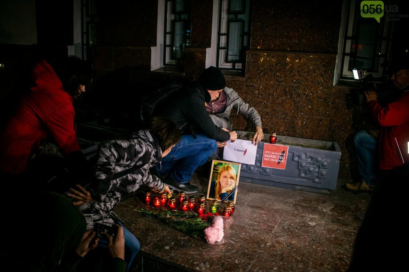 «Чтобы полиция передала «привет» на Киев»: в Днепре прошел вечер памяти погибшей активистки Кати Гандзюк, - ФОТО, ВИДЕО, фото-10