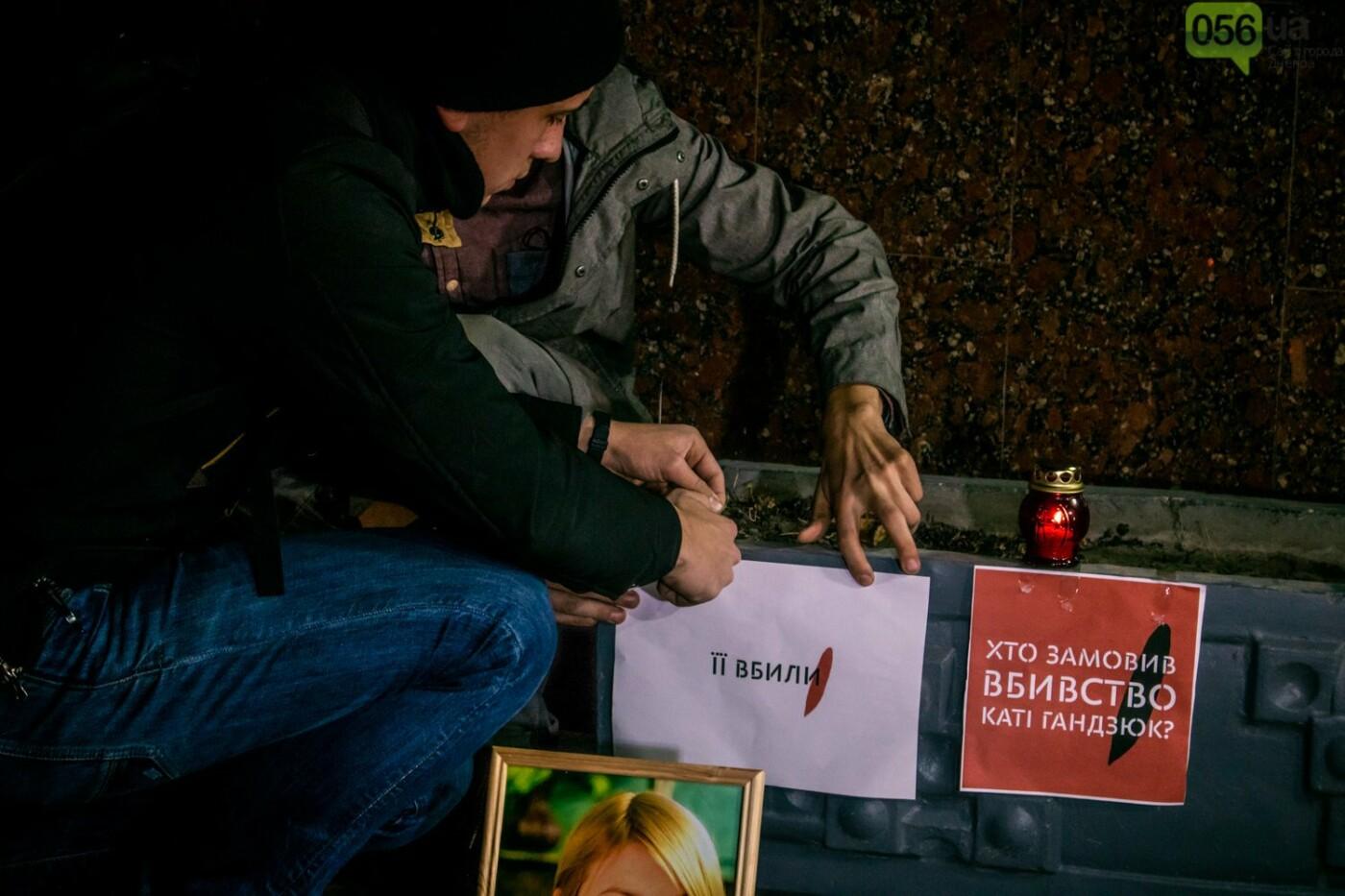 «Чтобы полиция передала «привет» на Киев»: в Днепре прошел вечер памяти погибшей активистки Кати Гандзюк, - ФОТО, ВИДЕО, фото-8