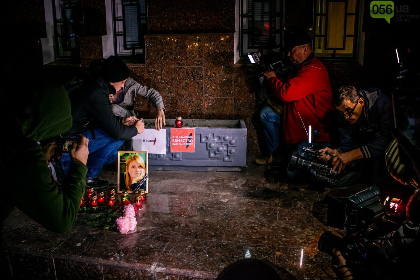 «Чтобы полиция передала «привет» на Киев»: в Днепре прошел вечер памяти погибшей активистки Кати Гандзюк, - ФОТО, ВИДЕО, фото-3