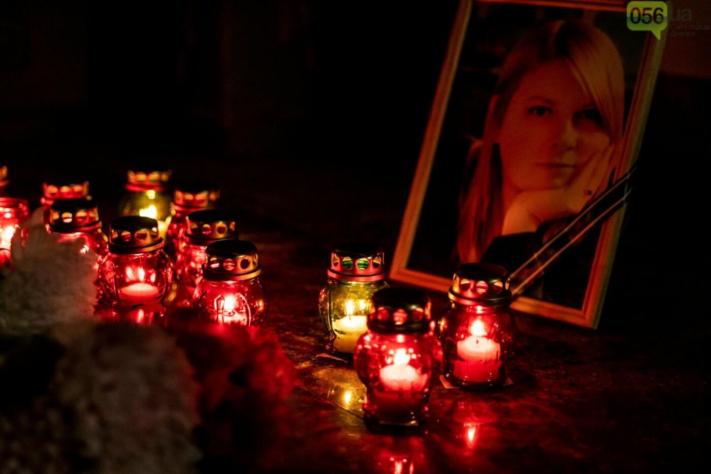 «Чтобы полиция передала «привет» на Киев»: в Днепре прошел вечер памяти погибшей активистки Кати Гандзюк, - ФОТО, ВИДЕО, фото-1
