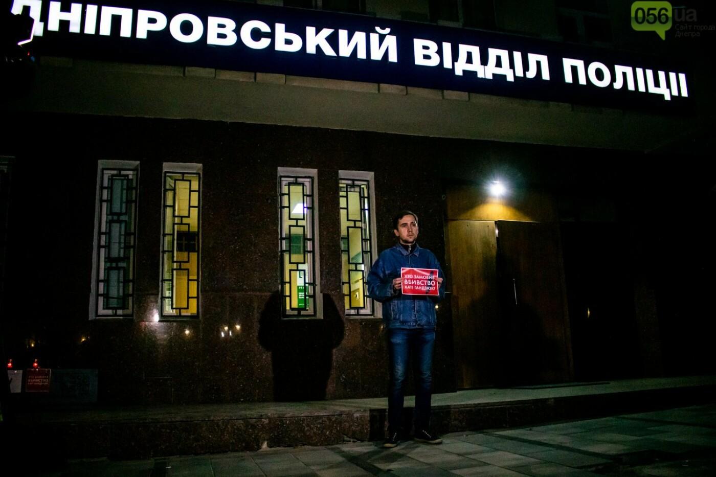 «Чтобы полиция передала «привет» на Киев»: в Днепре прошел вечер памяти погибшей активистки Кати Гандзюк, - ФОТО, ВИДЕО, фото-4