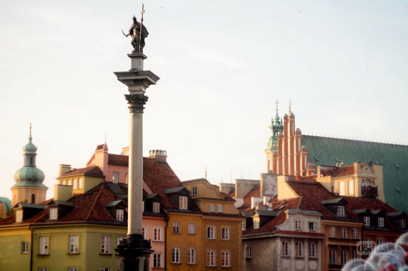 Волшебный Старый город, огромный зоопарк и сад на крыше: где жить, что есть и куда ходить в Варшаве, - ФОТО, фото-7