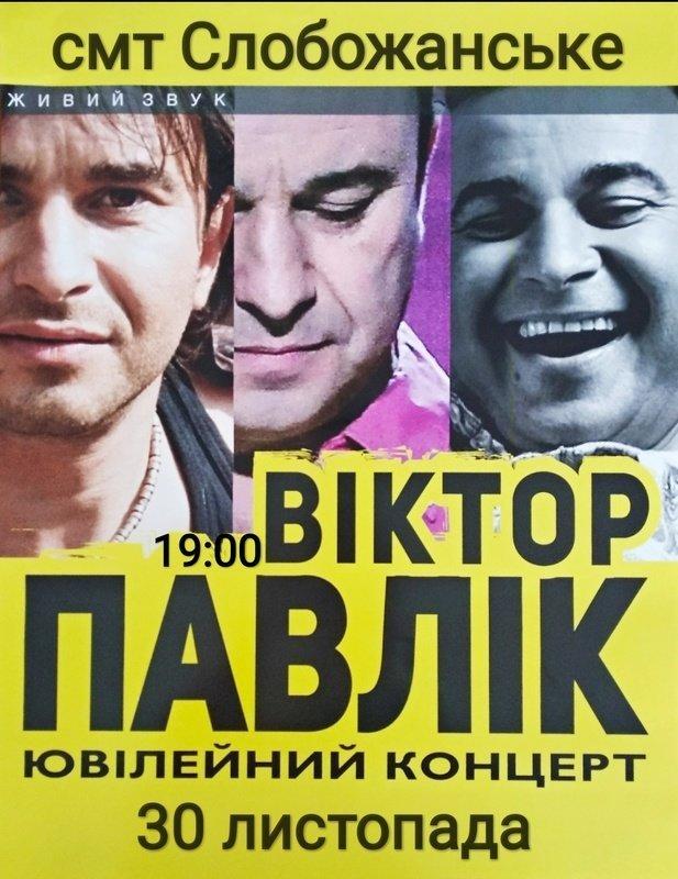 Как провести уикенд в Днепре: Педаль Достоевского, «Вкус граната» и вечер стендап-артиста из Одессы, фото-2
