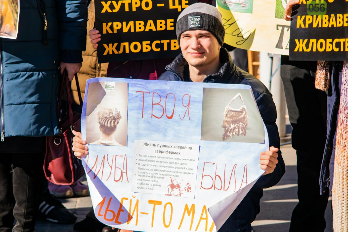 Полярная лиса, законопроект и кричащие плакаты: как в центре Днепра прошла антимеховая акция, - ФОТОРЕПОРТАЖ, ВИДЕО, фото-1