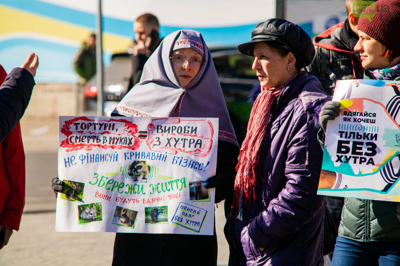 Полярная лиса, законопроект и кричащие плакаты: как в центре Днепра прошла антимеховая акция, - ФОТОРЕПОРТАЖ, ВИДЕО, фото-6