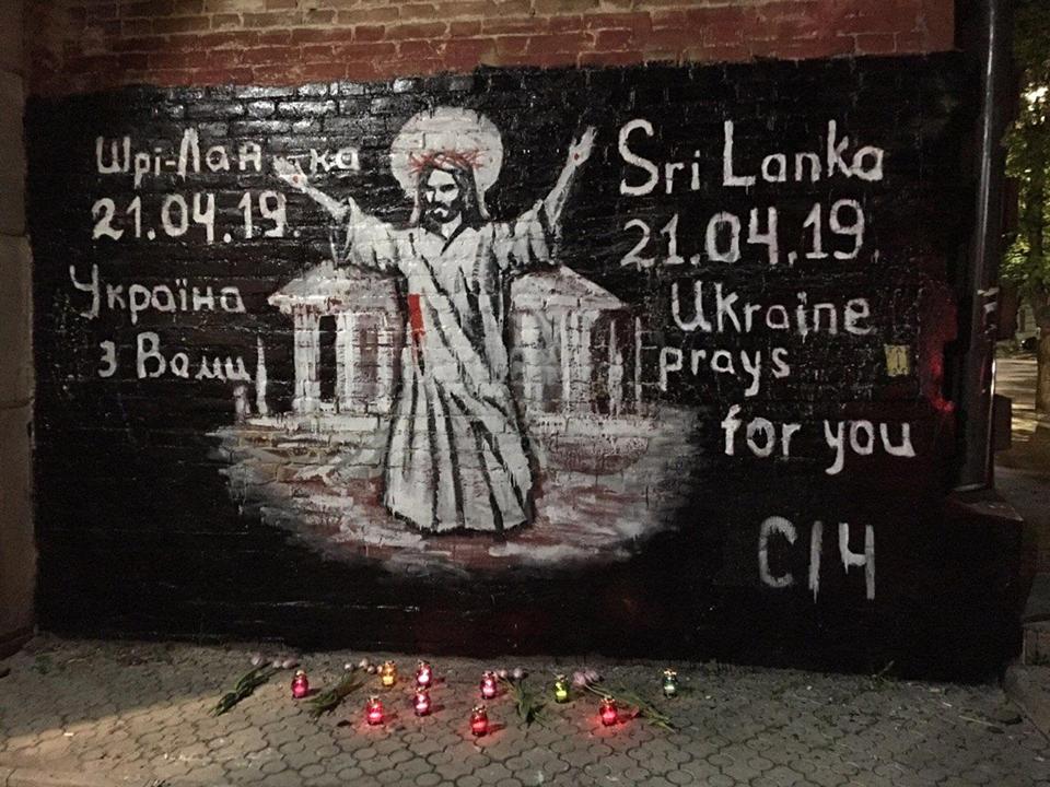 Число жертв взрывов на Шри-Ланке выросло до 207 человек (Обновлено)