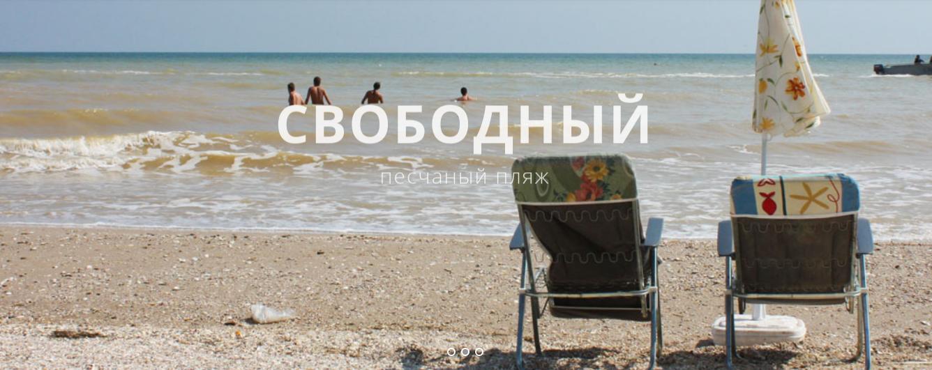 Отдых у моря: как доехать, где остановиться и где покушать днепрянам, фото-18