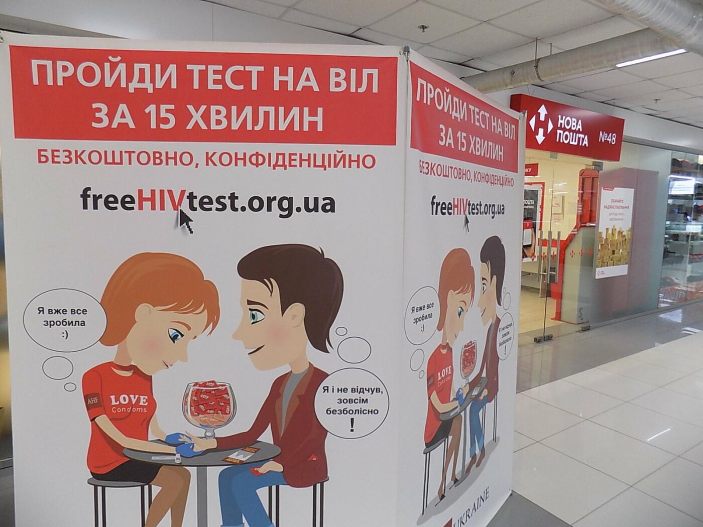 Проверено на себе: в Днепре журналистка 056 прошла экспресс-тест на выявление ВИЧ-инфекций,- ФОТО, фото-1