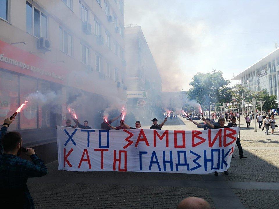 Фаера, плакаты и активисты: в центре Днепра прошла акция «Хто замовив Катю Гандзюк?», - ФОТОРЕПОРТАЖ, фото-12
