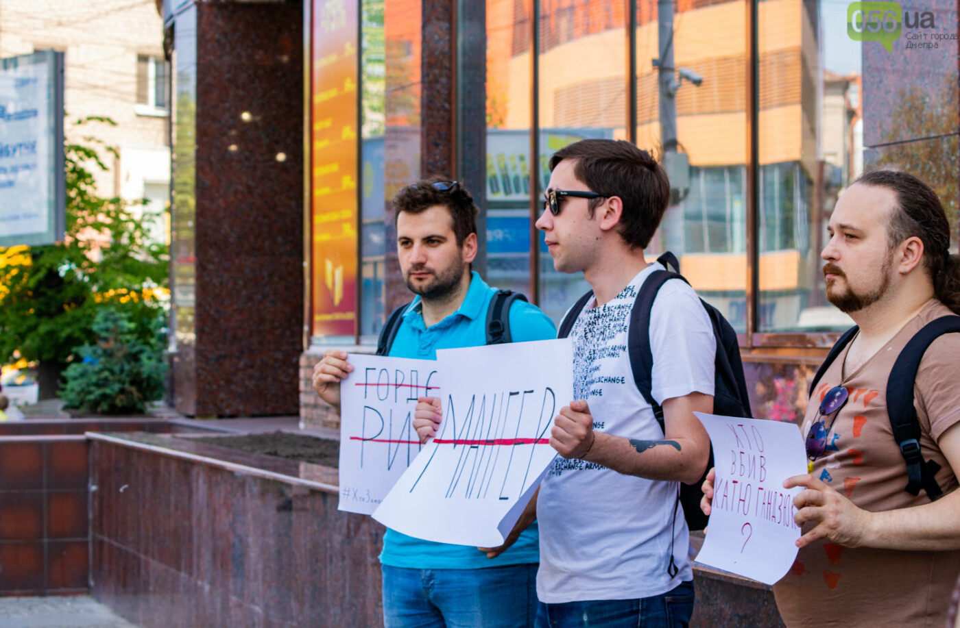 Фаера, плакаты и активисты: в центре Днепра прошла акция «Хто замовив Катю Гандзюк?», - ФОТОРЕПОРТАЖ, фото-2