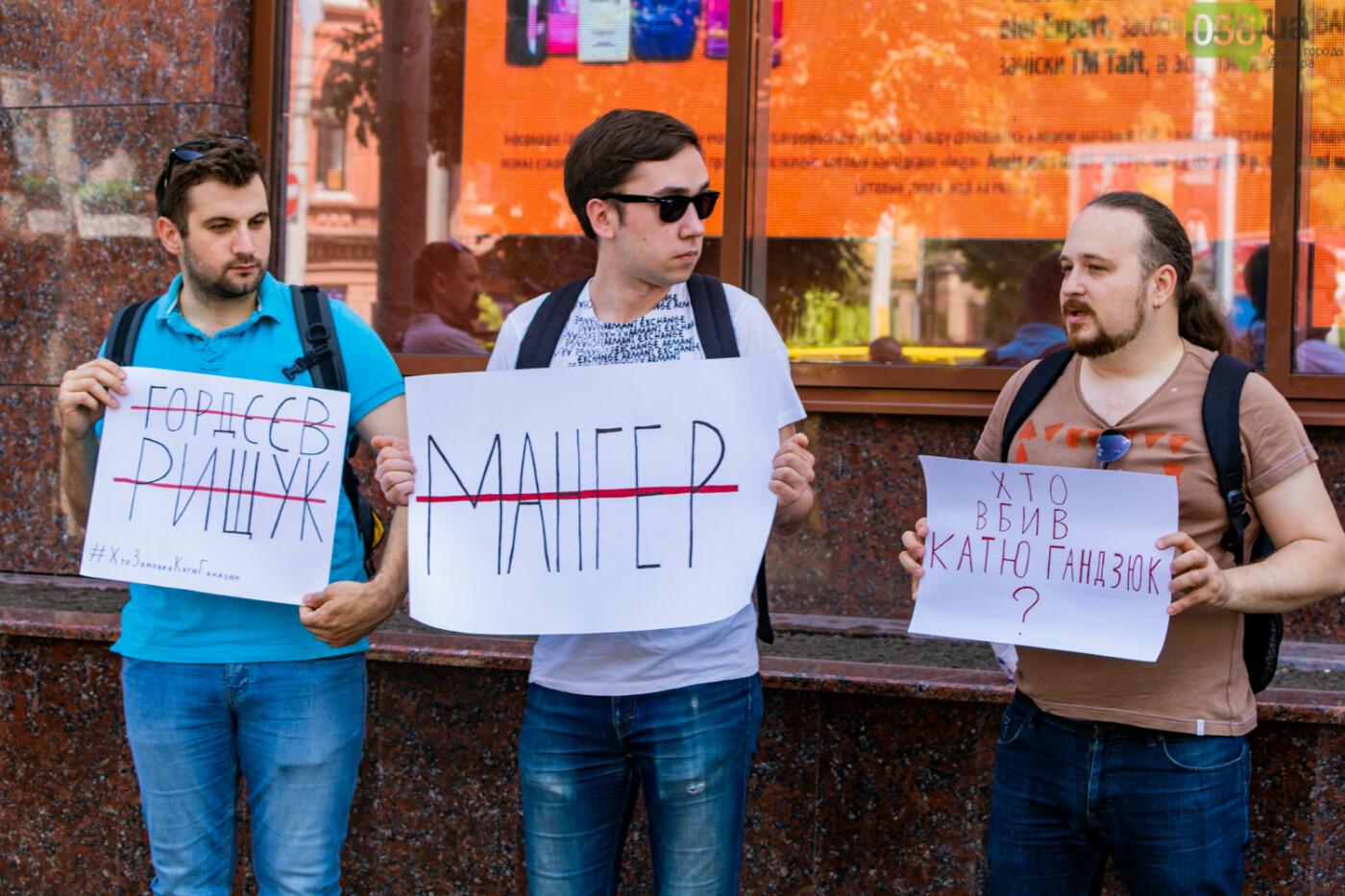 Фаера, плакаты и активисты: в центре Днепра прошла акция «Хто замовив Катю Гандзюк?», - ФОТОРЕПОРТАЖ, фото-5