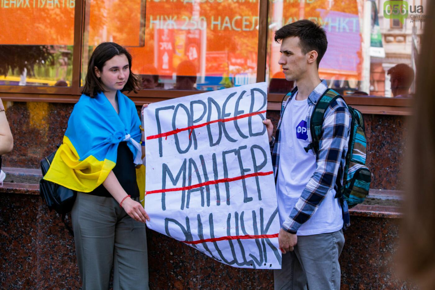 Фаера, плакаты и активисты: в центре Днепра прошла акция «Хто замовив Катю Гандзюк?», - ФОТОРЕПОРТАЖ, фото-10