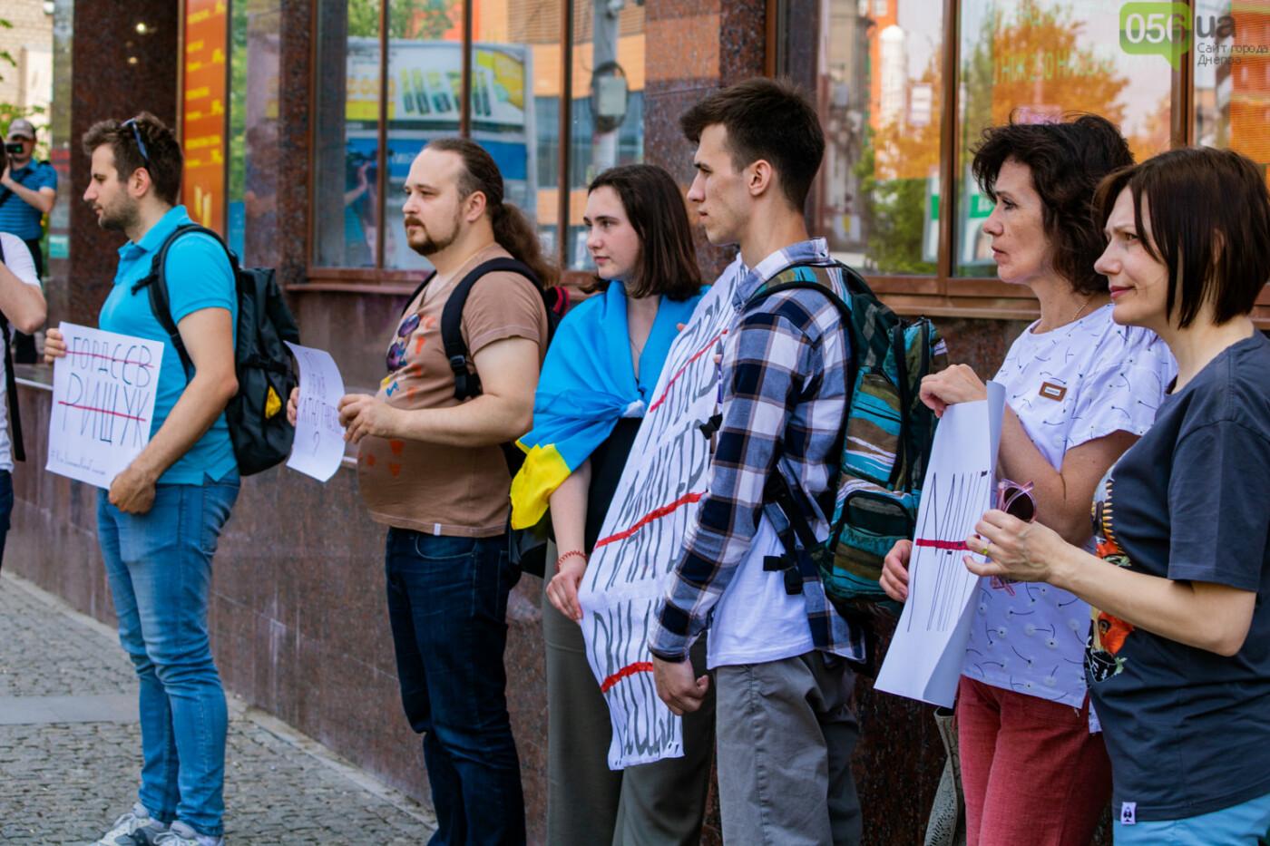 Фаера, плакаты и активисты: в центре Днепра прошла акция «Хто замовив Катю Гандзюк?», - ФОТОРЕПОРТАЖ, фото-9