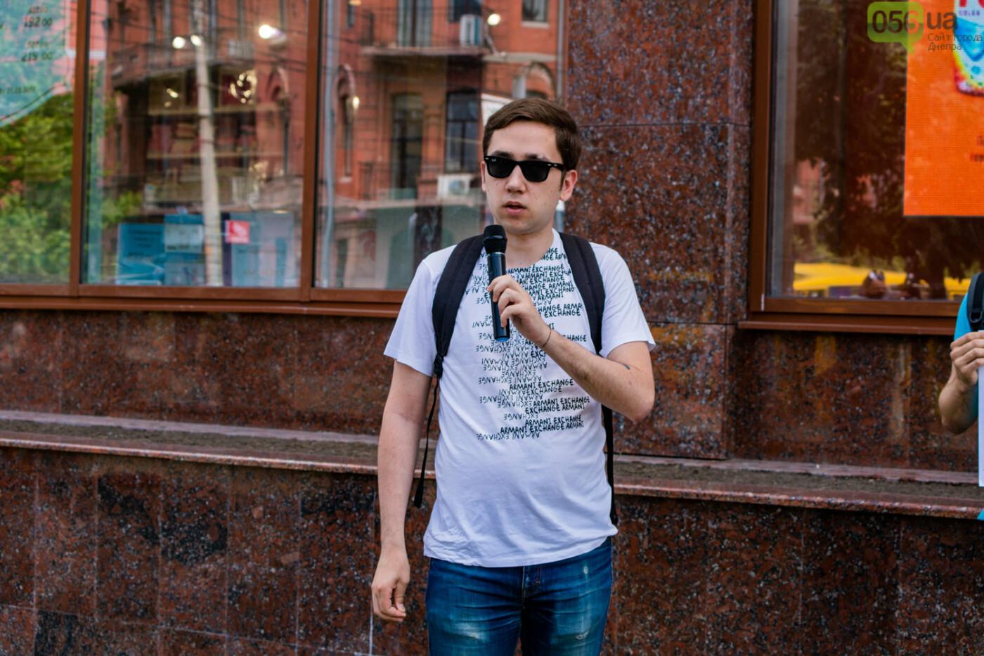 Фаера, плакаты и активисты: в центре Днепра прошла акция «Хто замовив Катю Гандзюк?», - ФОТОРЕПОРТАЖ, фото-1