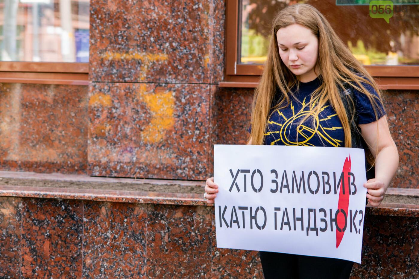 Фаера, плакаты и активисты: в центре Днепра прошла акция «Хто замовив Катю Гандзюк?», - ФОТОРЕПОРТАЖ, фото-11
