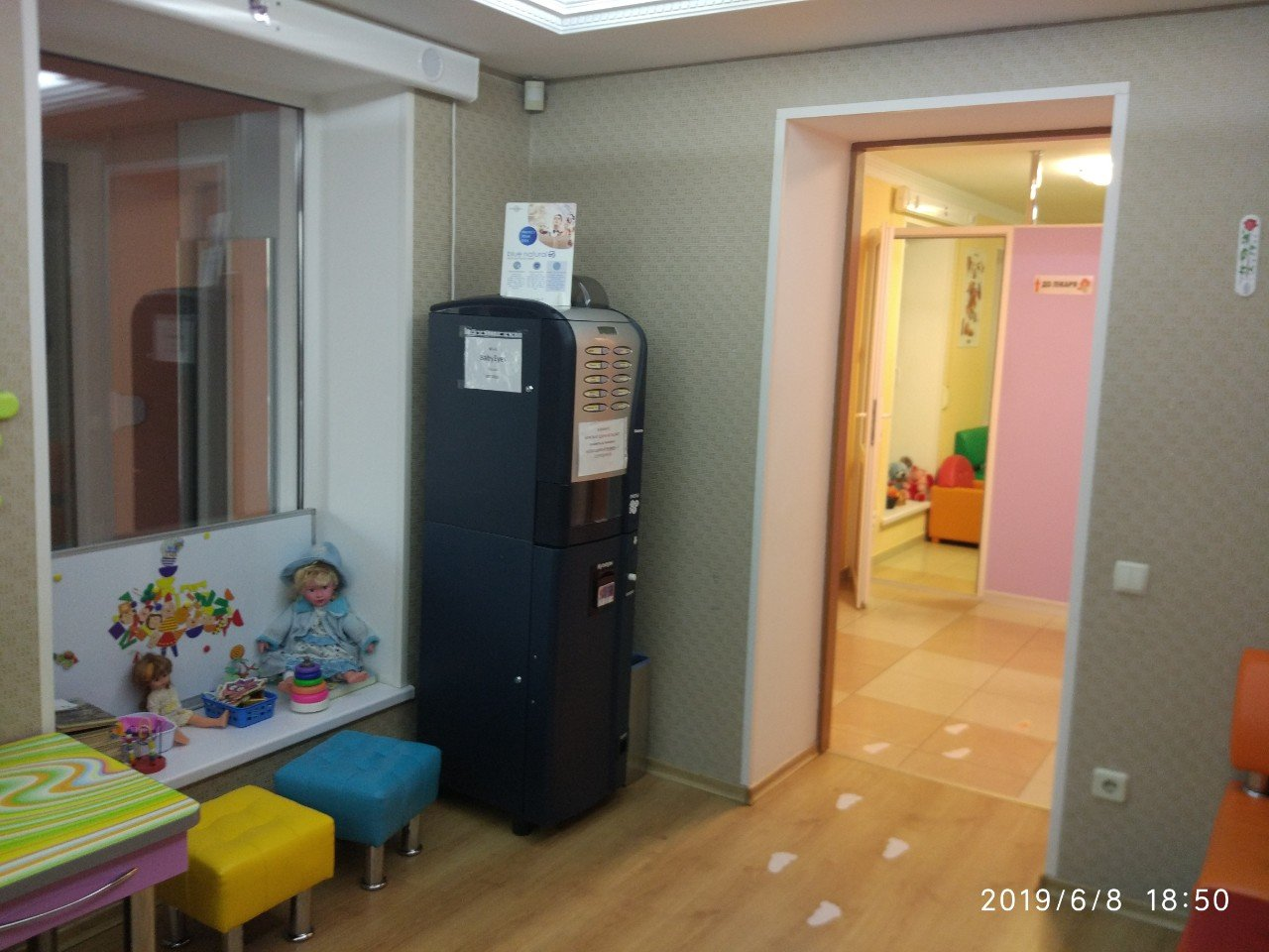 Профильные услуги медицинских центров Днепра, фото-10
