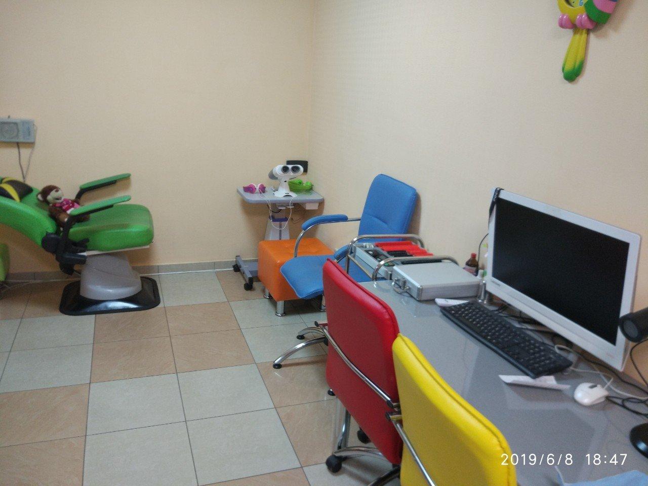 Профильные услуги медицинских центров Днепра, фото-11