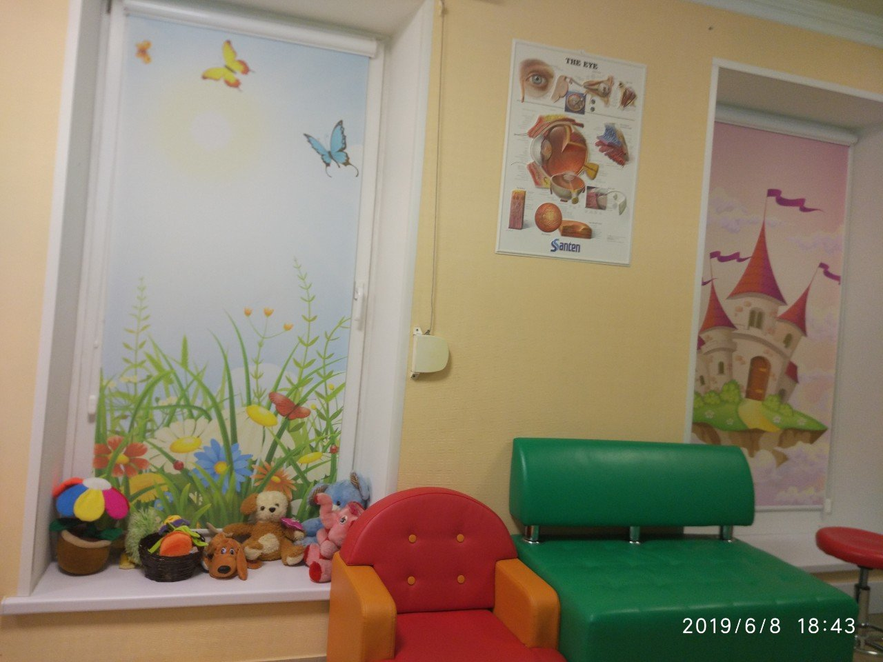 Профильные услуги медицинских центров Днепра, фото-16