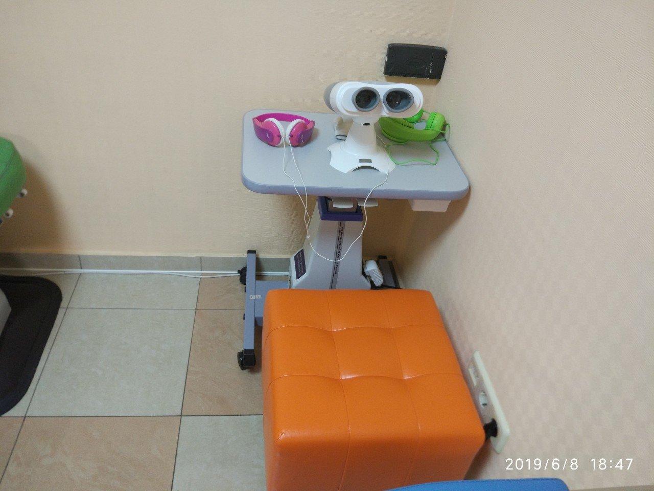 Профильные услуги медицинских центров Днепра, фото-20