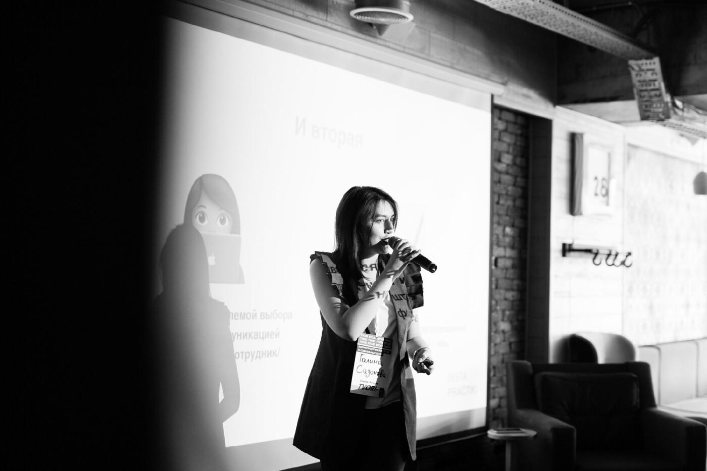 Girl.PRO: SMM-специалист Галина Сазонова об открытии бизнеса в 19 лет, работе со статусными брендами и профессиональном выгорании, фото-1