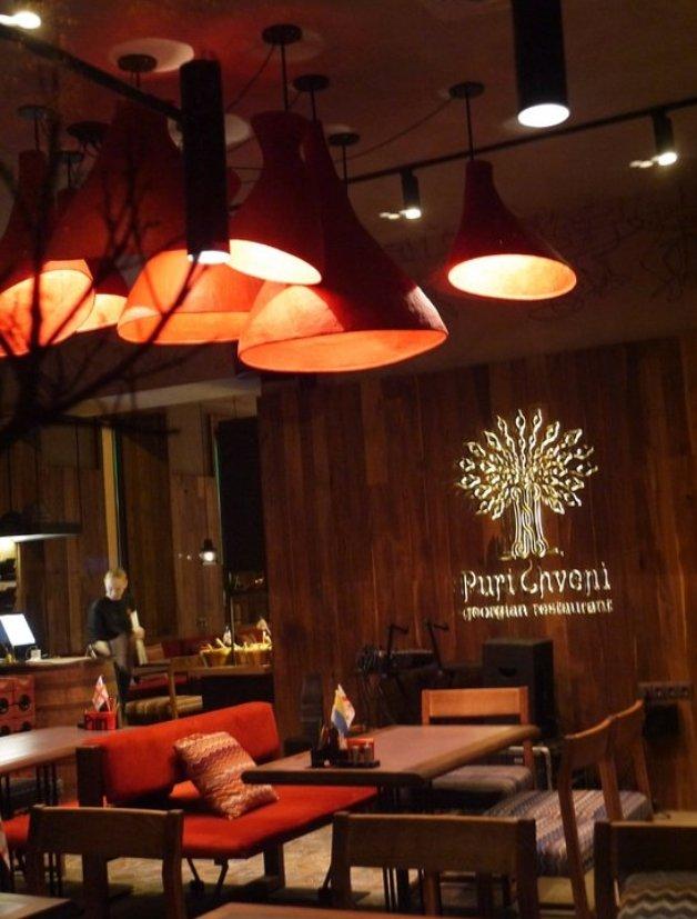 "Ресторан ""Puri Chveni"" - TripAdvisor"