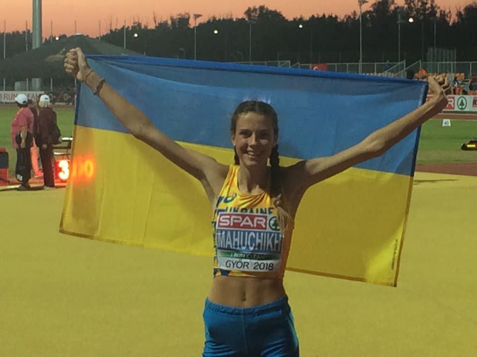 Спортсменка из Днепра завоевала «бронзу» на всемирных соревнованиях по легкой атлетике в США, - ФОТО, фото-1