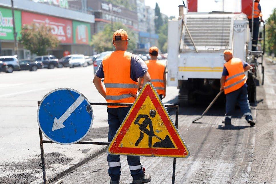 В Днепре начали реконструкцию проспекта Героев: что будут менять и во сколько это обойдётся городу, - ФОТО, фото-1