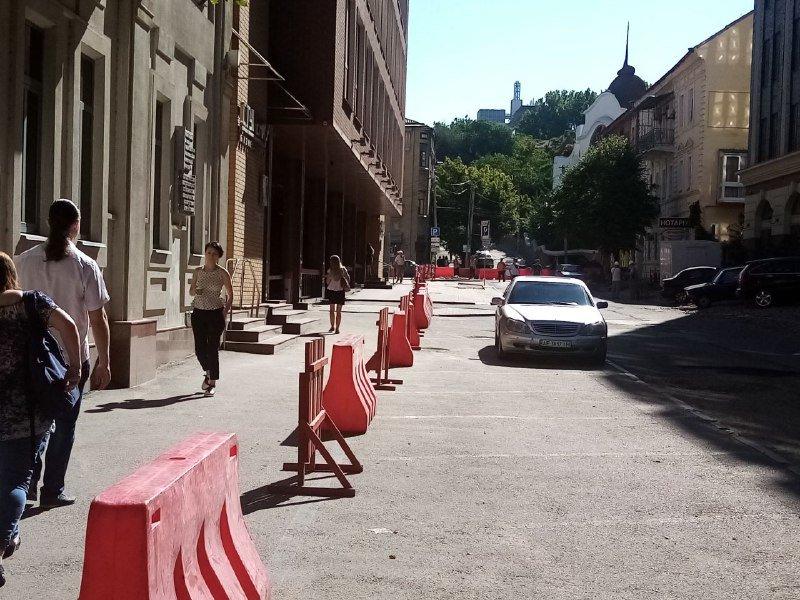 В Днепре улицу Баррикадную перекрыли на реконструкцию: что там будут делать, фото-1