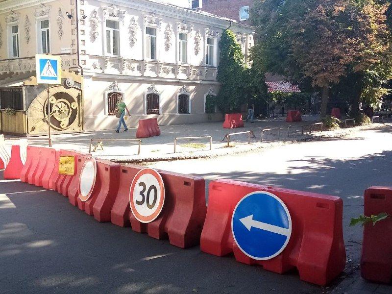 В Днепре улицу Баррикадную перекрыли на реконструкцию: что там будут делать, фото-8
