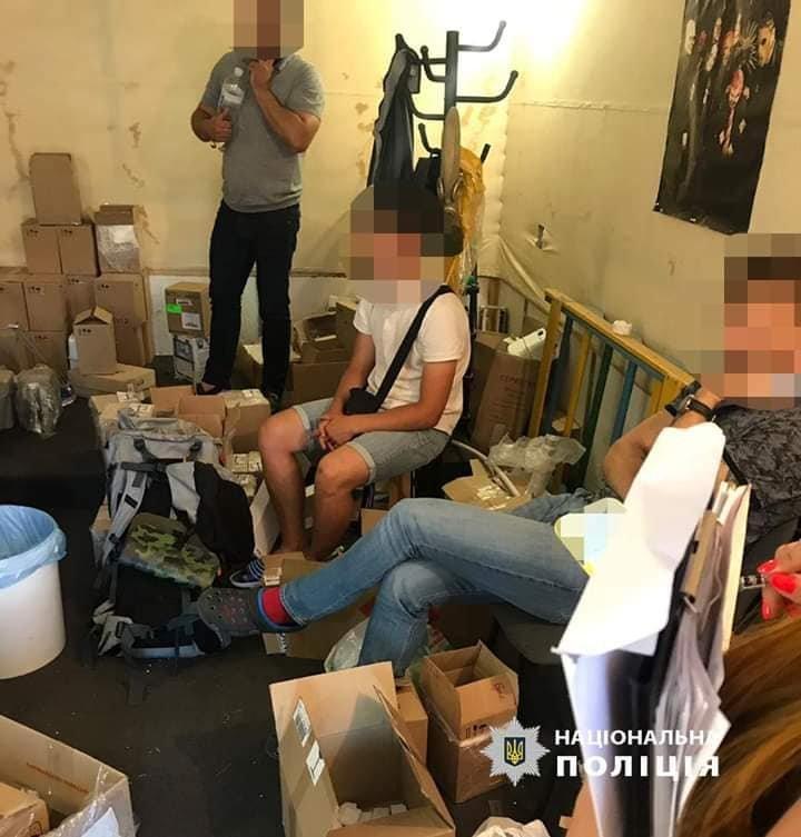 """На Днепропетровщине преступная группа """"помогала"""" жителям не платить за коммунальные услуги: как это происходило, - ФОТО, фото-1"""