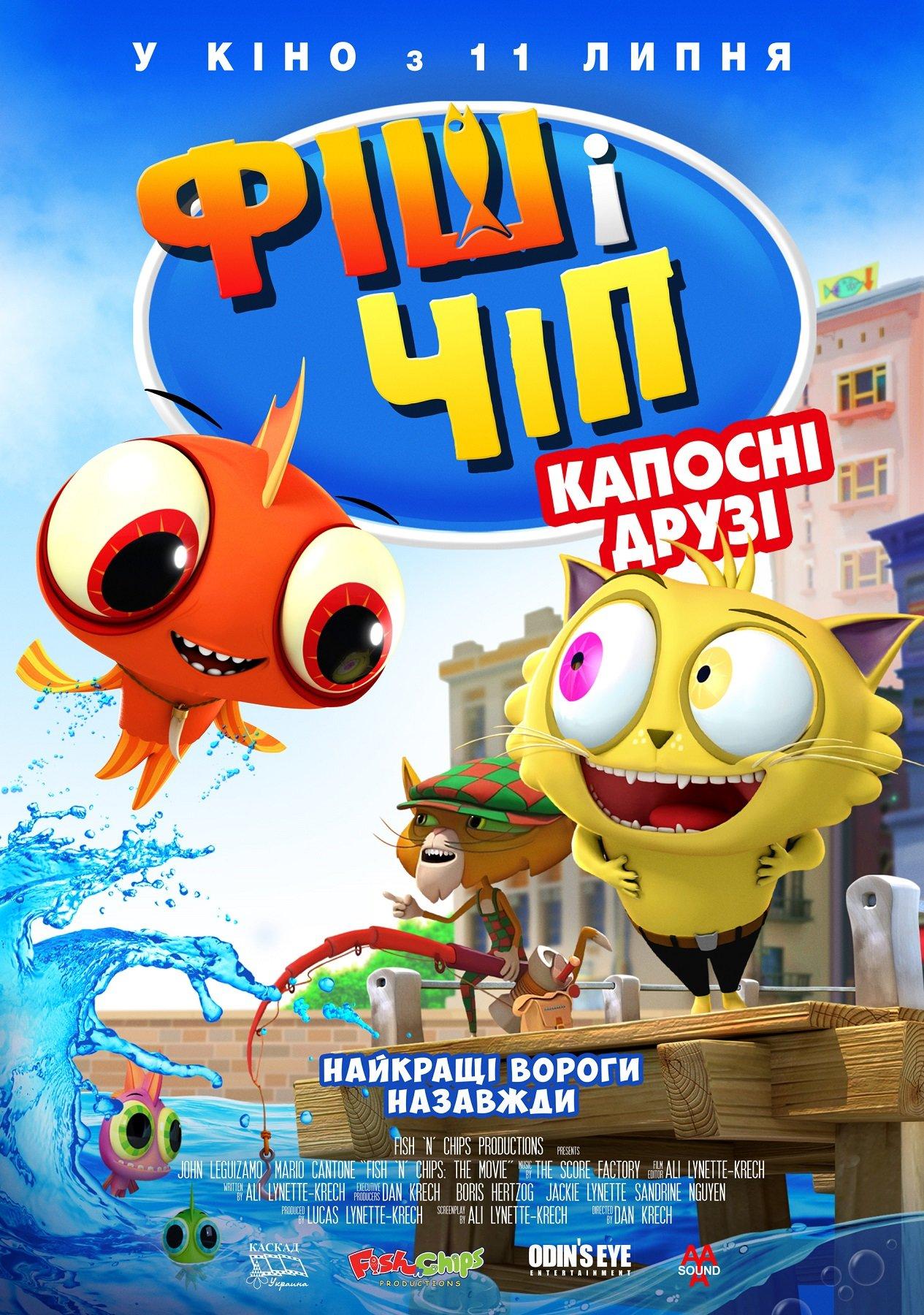 Какие фильмы выйдут в кинотеатрах Днепра, - ТРЕЙЛЕРЫ, фото-7
