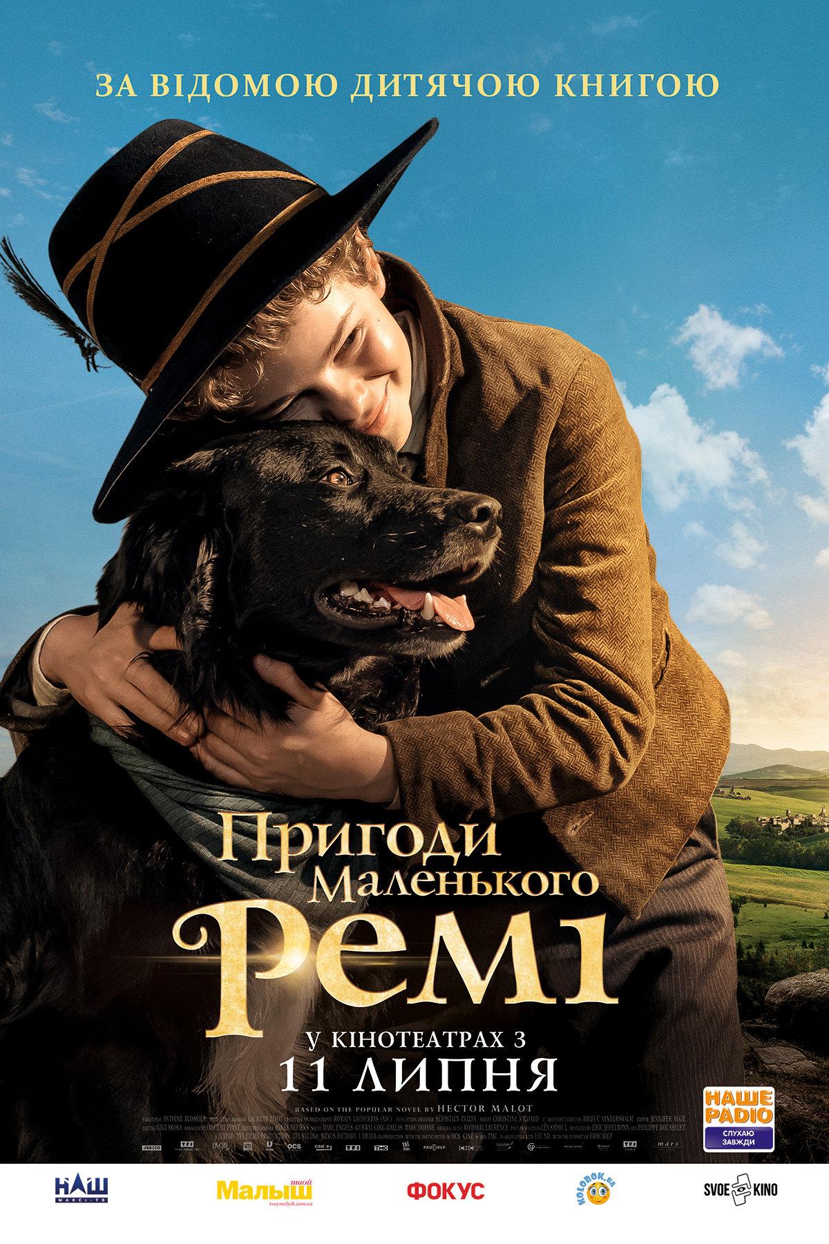 Какие фильмы выйдут в кинотеатрах Днепра, - ТРЕЙЛЕРЫ, фото-5