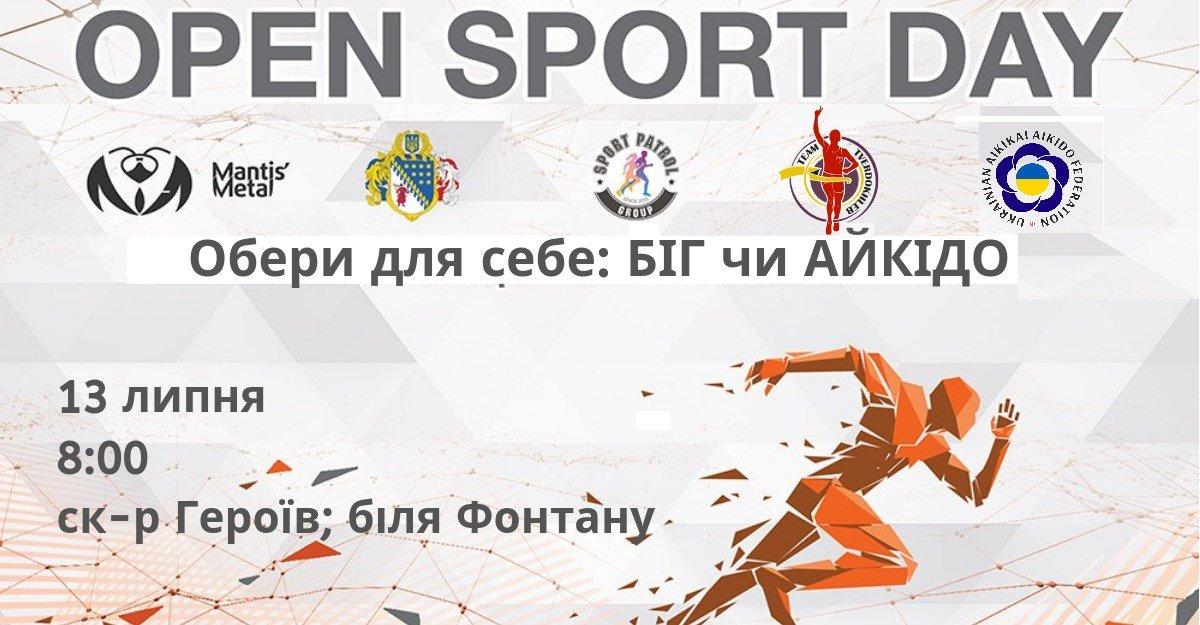 Open Sport Day: в Днепре проведут бесплатную тренировку по бегу и айкидо, фото-1