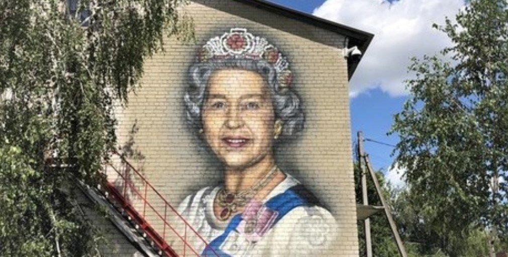 На Днепропетровщине появился мурал с изображением английской королевы: где и как он выглядит, - ФОТО, фото-1