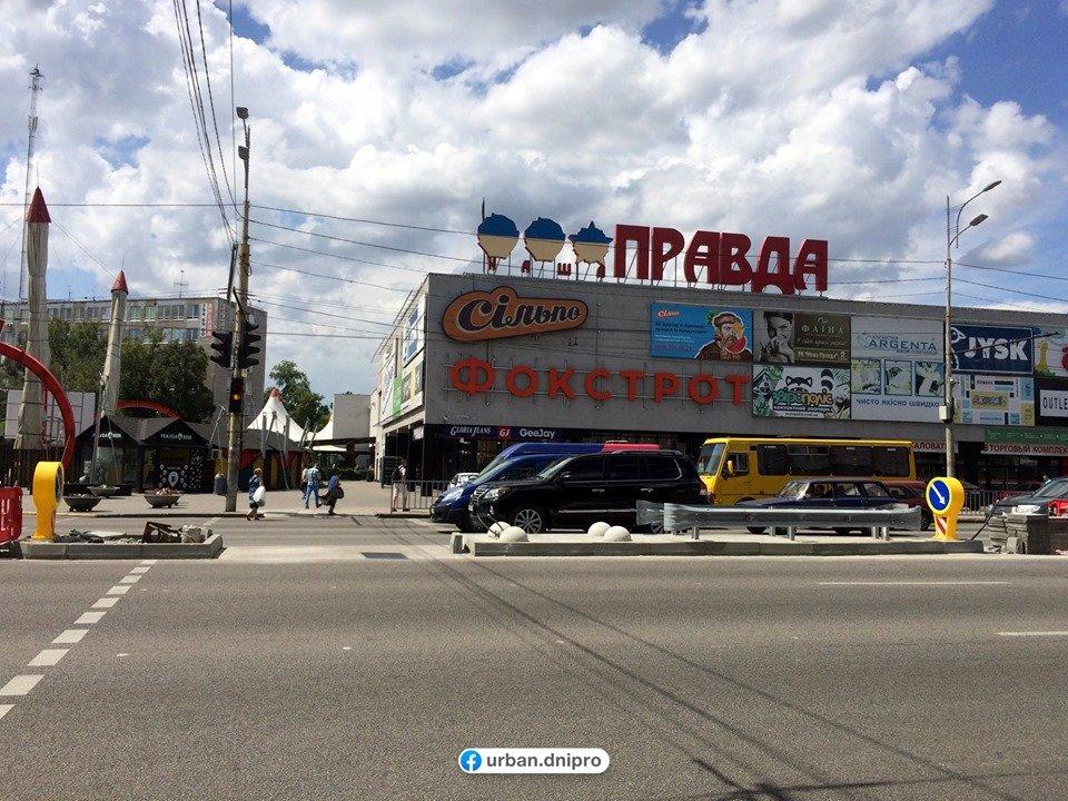 В Днепре на Слобожанском проспекте устанавливают островки безопасности, - ФОТО, фото-1