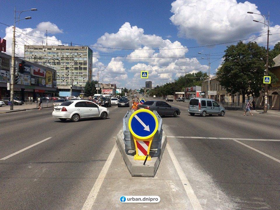В Днепре на Слобожанском проспекте устанавливают островки безопасности, - ФОТО, фото-4