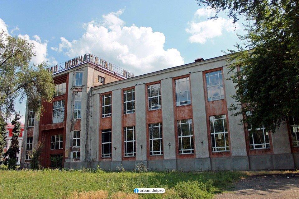 """В Днепре """"Дворец Ильича"""" превращают в """"Украинский дом"""": как выглядит новый фасад здания, - ФОТО, фото-5"""