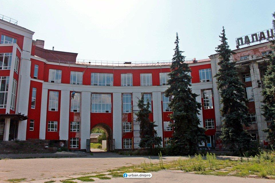 """В Днепре """"Дворец Ильича"""" превращают в """"Украинский дом"""": как выглядит новый фасад здания, - ФОТО, фото-2"""
