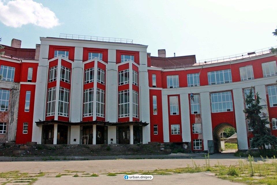 """В Днепре """"Дворец Ильича"""" превращают в """"Украинский дом"""": как выглядит новый фасад здания, - ФОТО, фото-3"""