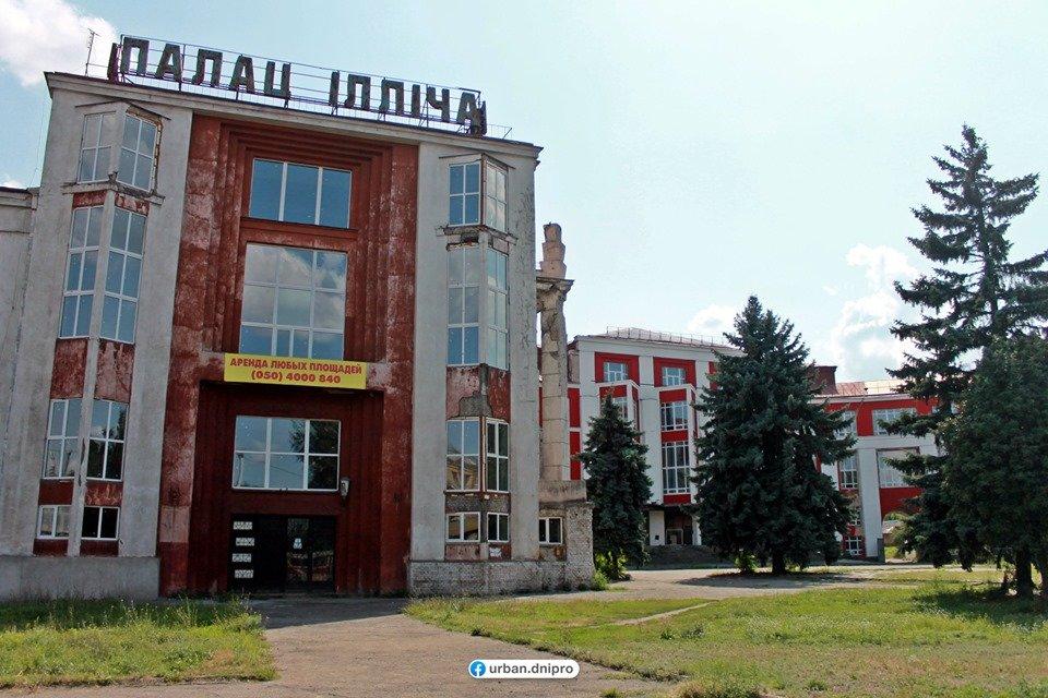 """В Днепре """"Дворец Ильича"""" превращают в """"Украинский дом"""": как выглядит новый фасад здания, - ФОТО, фото-4"""